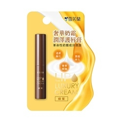 奢華奶霜潤澤護唇膏-蜂蜜 Cellina Lip Luxury Cream -Honey