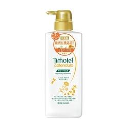 金盞花植萃修護護髮乳