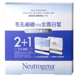Neutrogena 露得清 保養面膜-混合性肌膚混搭組