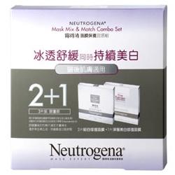 Neutrogena 露得清 保養面膜-曬後肌膚混搭組