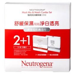 Neutrogena 露得清 保養面膜-易冒痘肌膚混搭組