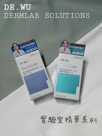 KLIN - [DR.WU 達爾膚醫美保養系列] 2%神經醯胺保濕精華