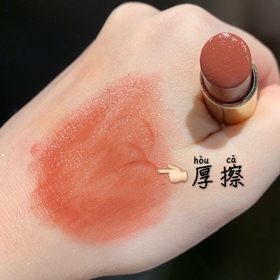 小鹿奔馳中 - [CEZANNE] 持久潤澤唇膏