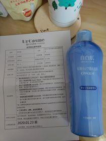 熾夜 - [WHITE FORMULA 自白肌] 微分子玻尿酸保濕修護精華水