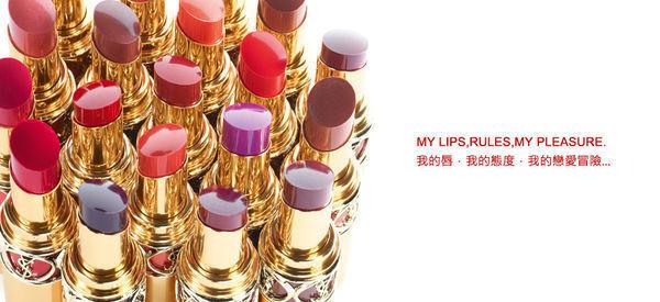 lipstick_kv.jpg