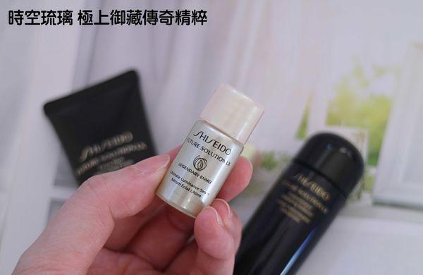 shiseido-4.jpg