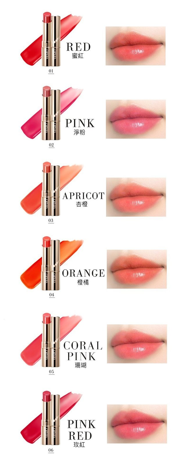 「opera 唇膏」的圖片搜尋結果