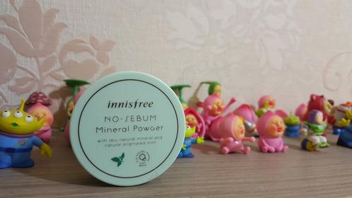 有化妆没化妆都应该要知道的——口碑款【INNISFREE 礦物控油散粉】今天就带你深入了解这款产品的各种用法吧!